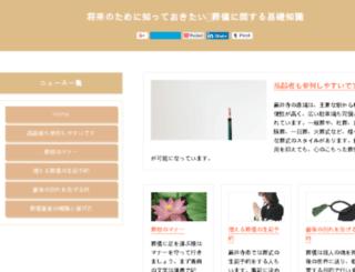 basistrening.com screenshot