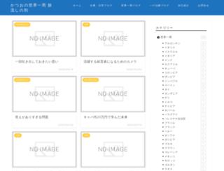 basixth.com screenshot