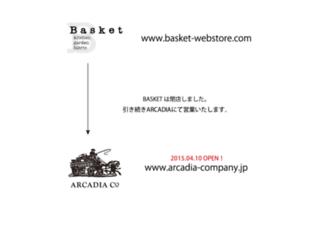 basket-webstore.com screenshot