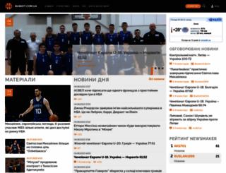 basket.com.ua screenshot