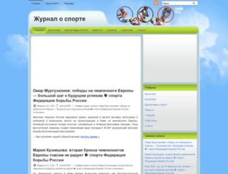 basket.net.ua screenshot
