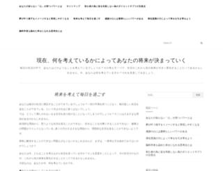 basketcasecomix.com screenshot