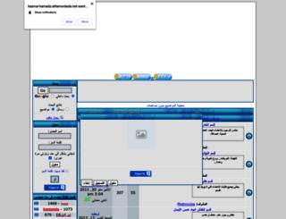 basma-hamada.ahlamontada.net screenshot
