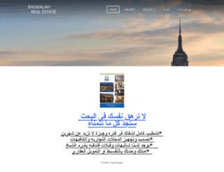 basmalah.weebly.com screenshot