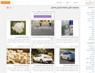 basmenj.niazerooz.com screenshot