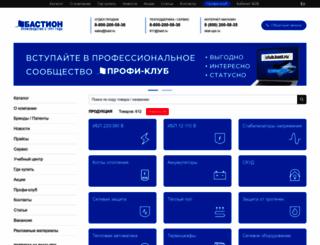 bast.ru screenshot