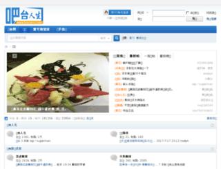 batairs.com screenshot
