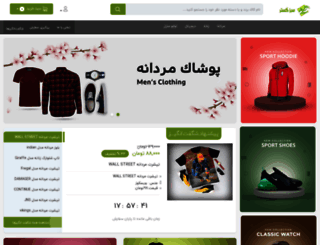batar.sabzgostar.net screenshot