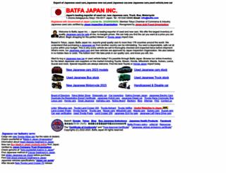 batfa.com screenshot