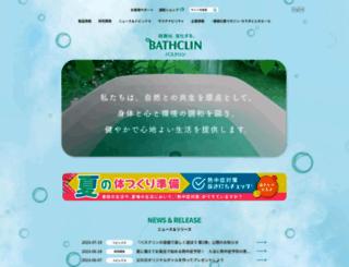 bathclin.co.jp screenshot