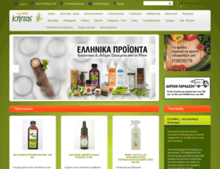 bathoskipos.gr screenshot