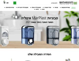 bathroom.co.il screenshot