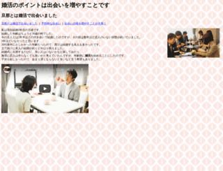 batikjirolupat.com screenshot