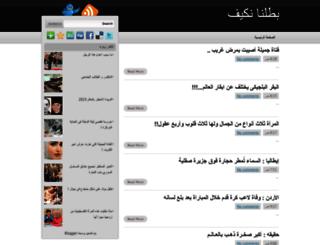batlnankayf.blogspot.com screenshot