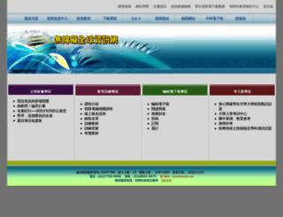 batol.net screenshot