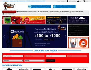batterybhai.com screenshot