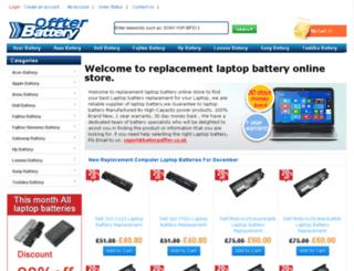 batteryoffter.co.uk screenshot