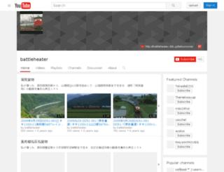 battleheater.ddo.jp screenshot