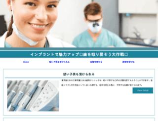 battlejazz.com screenshot