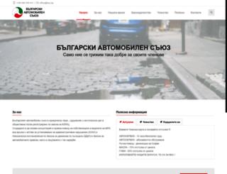 bau.bg screenshot