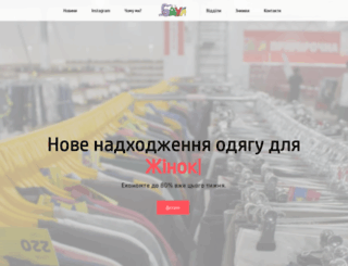 baul.com.ua screenshot