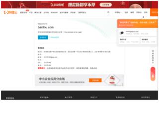 baxilou.com screenshot