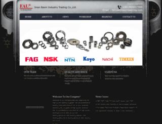 baxinbearing.com screenshot