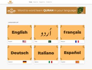 bayaan.org screenshot