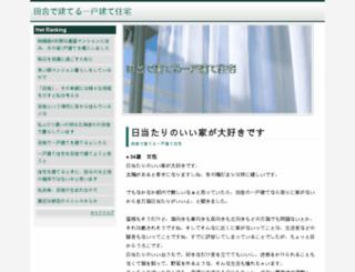 bayanmodamodelleri.com screenshot
