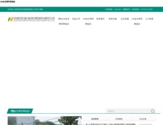 bayanyeri.net screenshot