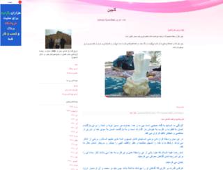bayaze.blogfa.com screenshot