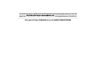 bayeraspirin.com screenshot
