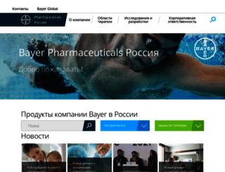 bayerpharma.ru screenshot