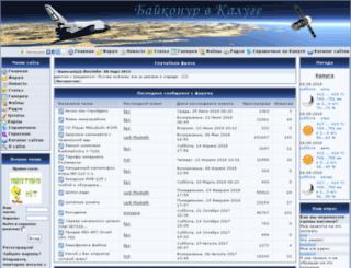 baykonur.kaluga.ru screenshot