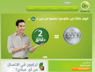 bayn.net.ma screenshot