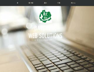 bayshorewebsolutions.com screenshot