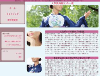 bayside-celeb.jp screenshot