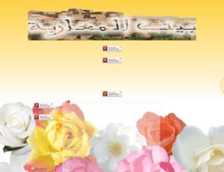 baytalmaghariba.blogspot.com screenshot