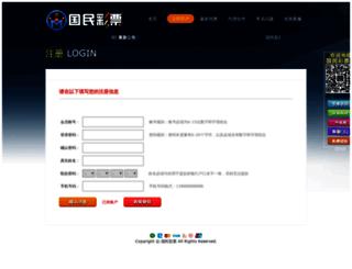 baytao.com screenshot