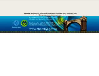 bayzak.zhambyl.kz screenshot