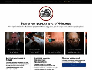 baza-gibdd.ru screenshot