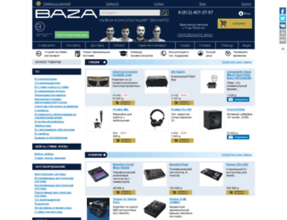 baza-shop.ru screenshot