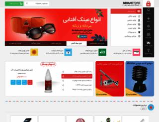 bazaar.mihanstore.net screenshot