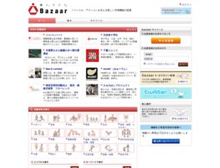 bazaarjapan.com screenshot