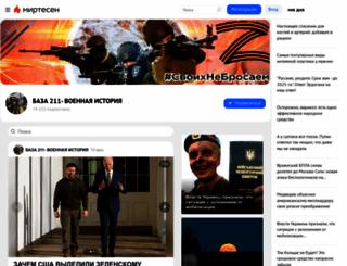 bazaistoria.ru screenshot