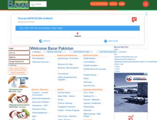 bazar.pk screenshot