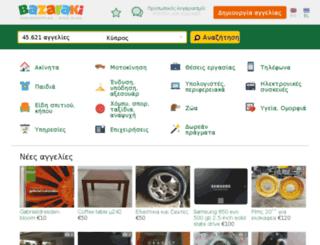 bazaraki.net screenshot