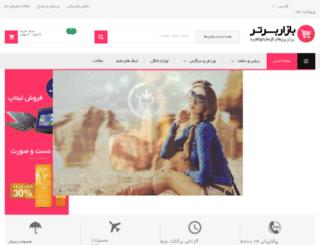 bazarebartar.com screenshot