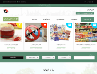 bazariran.net screenshot