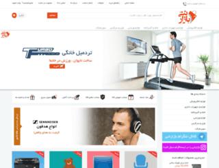 bazarneti.com screenshot